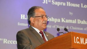 Recent Development in Nepal and Advancing Nepal-India Relation