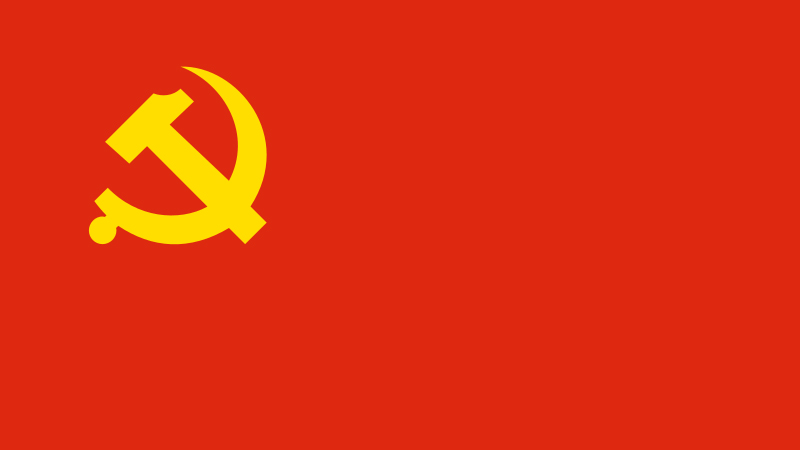 Flag of Communist Party of CHina CPC