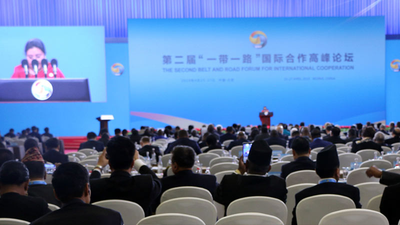 President Bidya Devi Bhandari at BRF China
