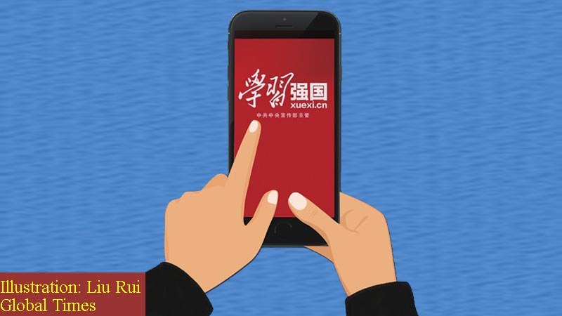 West takes on China over useful mobile app