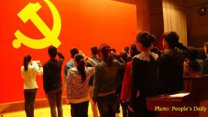 Chinese Communist Party issues regulation on publicity work, emphasizing ideology, soft power