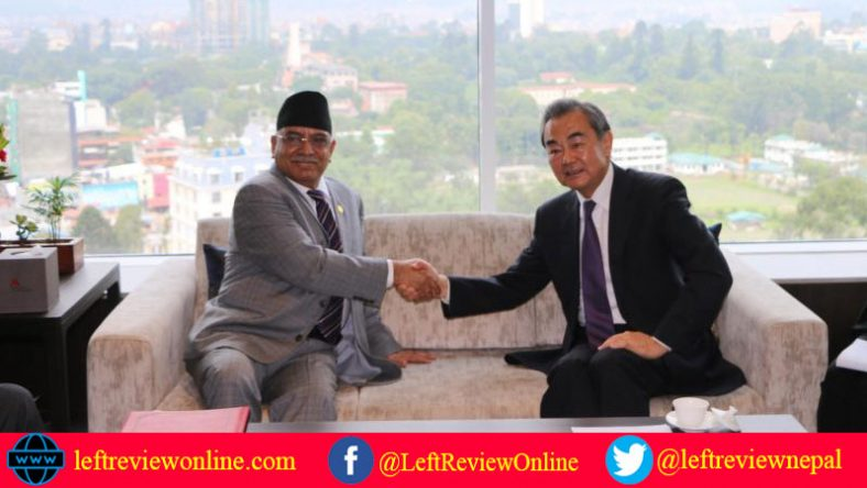 Chinese Foreign Minister Wang called on Chairman Prachanda