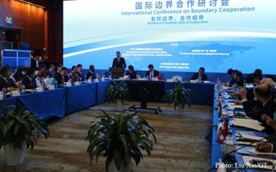 International Conference on Boundary Cooperation Held in China