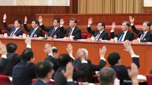 Fourth plenary session of the CPC Central Committee Held