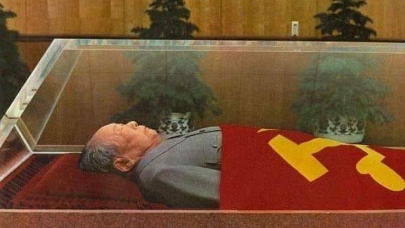 Chairman Mao reminisced on 126th birthday