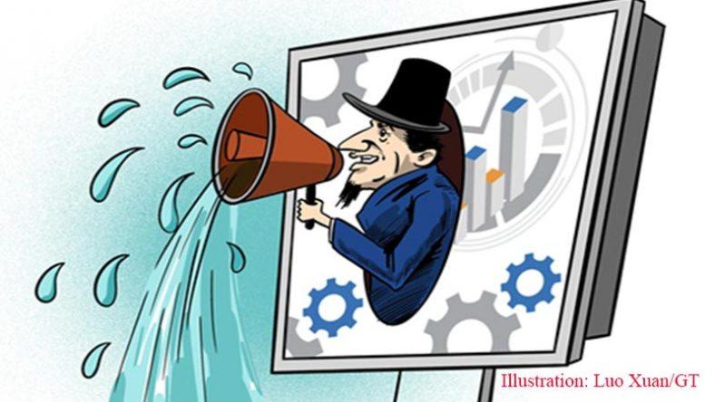 Fearmongering against China more dangerous to global economy than coronavirus