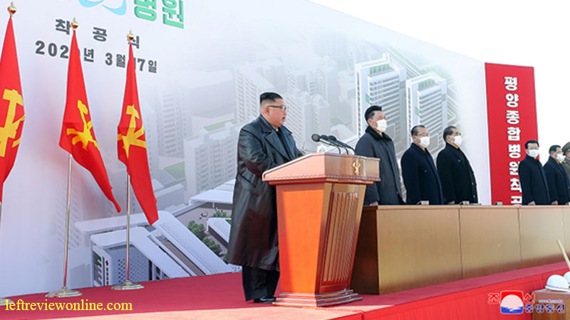 New Pyongyang General Hospital for the people-oriented Public Health Service – Kim Jong Un