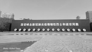 China grieves for nation's sacrifice in fighting COVID-19