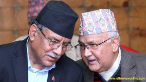 NCP decides: KP Sharma Oli as PM and Prachanda as Executive Chairman