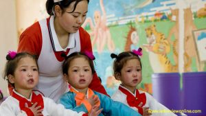 Educational Policy of the DPRK and Its Future