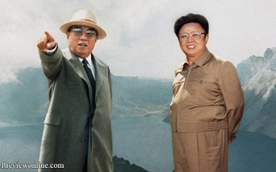 The Most Precious Heritage of President Kim Il Sung