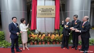 Central govt's natl security office in HK inaugurated, hailed as 'envoy, gatekeeper' for security