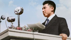 President Kim Il Sung and the Anti-Japanese War of Korea