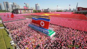 What Do We Know about the Democratic People's Republic of Korea?