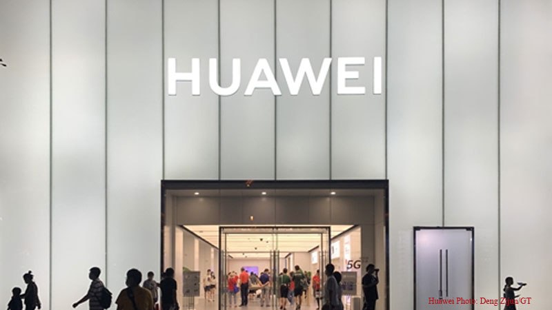 Shockwave of US' Huawei ban hits technology sector