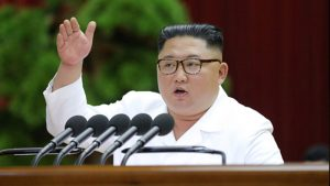 DPRK: Special Measures by the Supreme Leader in the Special Time
