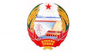 National Emblem of the DPRK