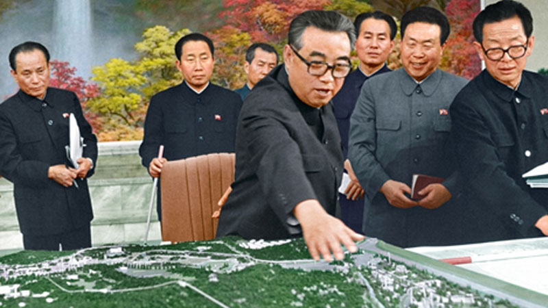 Great Leader, President, Kim Il Sung, DPRK