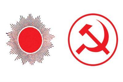 माओवादी केन्द्र र एमालेबिच एकताका वैचारिक प्रस्थापनाहरु – नहेन्द्र खड्का