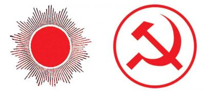 एमाले-माओवादी एकताकाे तयारी (समय सूचिसहित)