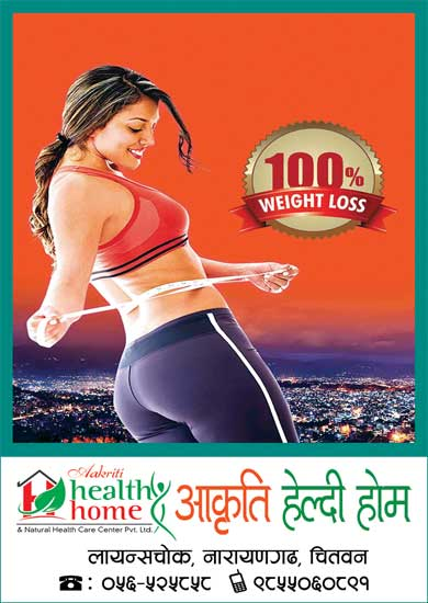 Loose your weight at Akriti Healthy Home