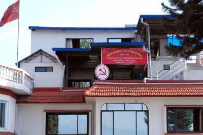 पार्टी एकता र सरकार गठनबारे निर्णय गर्न माओवादी केन्द्रको बैठक हुँदै