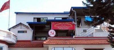 युराेपियन युनियनकाे प्रतिवेदन सच्चाइनु पर्छ – नेकपा (माअाेवादी केन्द्र)