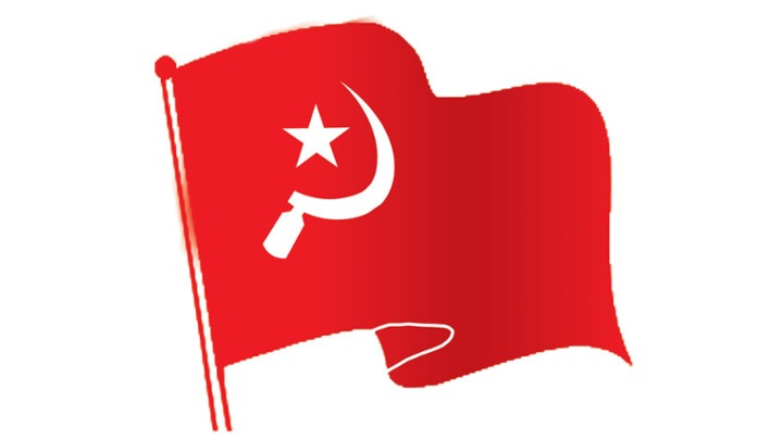 Flag of All Nepal Peasants' Federation (Revolutionary Centre)
