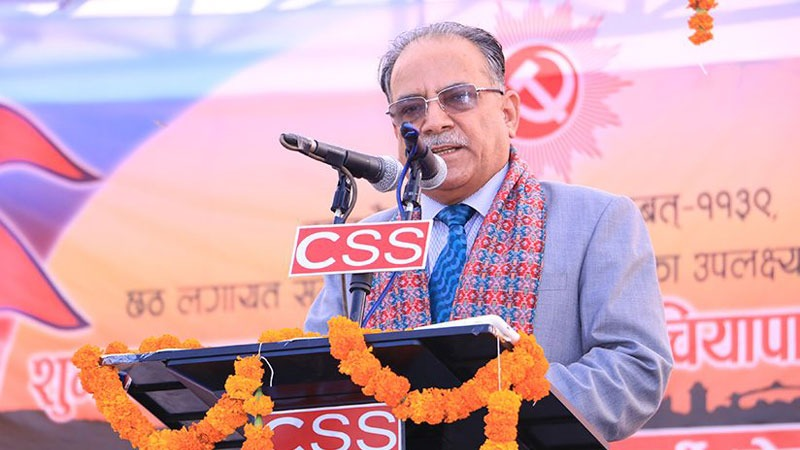 Comrade Pushpa Kamal Dahal Prachanda, Chairman of the Communist Party of Nepal (CPN)