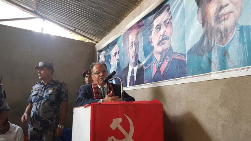 Chairman Prachanda, Addressing People at Gorakha
