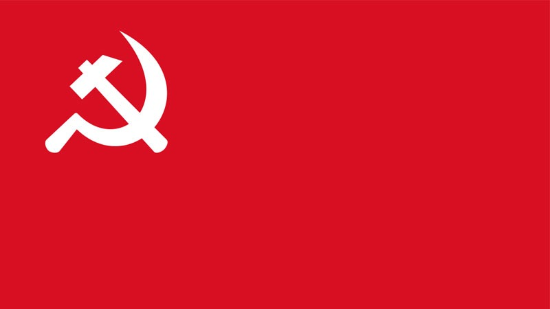 Flag of the Communist Party of Nepal (CPN)