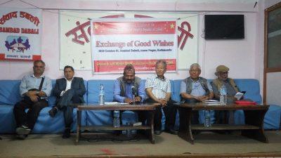 नेपालमा जनवादी गणतन्त्र चीनको ६९औँ स्थापना दिवस मनाइयो ।
