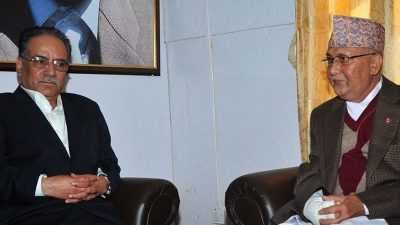 Chairman Prachanda and Prime Minister KP Sharma Oli
