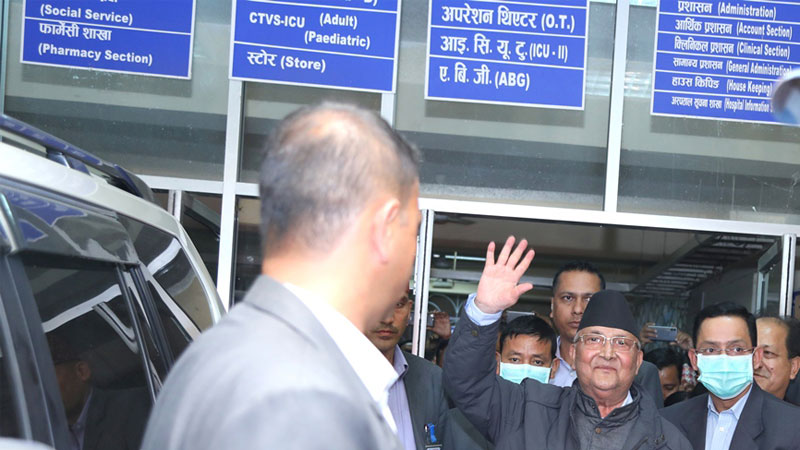 PM KP Sharma Oli Discharged from the hospital