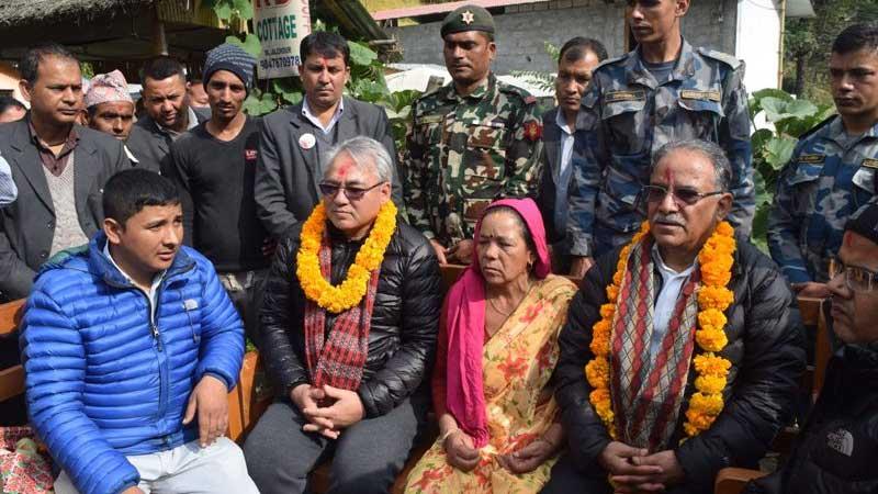 Chairman Prachanda and Badal at Myagdi