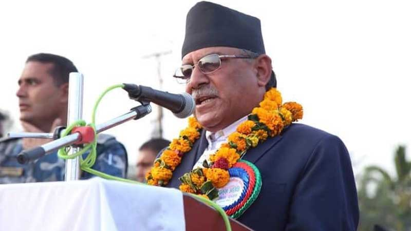 Party joining by NC and RPP cadres and welcome by Chairman Prachanda