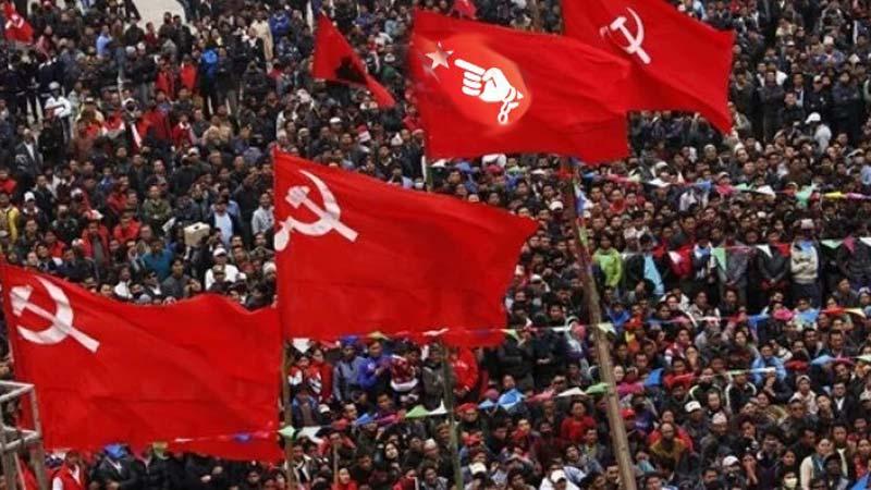 Women meovement in Nepal in light of class struggle