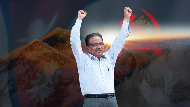 Pushpa kamal Dahal 'Prachanda', Chairman of the Communist Party of Nepal (NCP)
