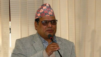 Krishna Bahadur Mahara Amarsingh, Speaker of the Federal Parliament of Nepal