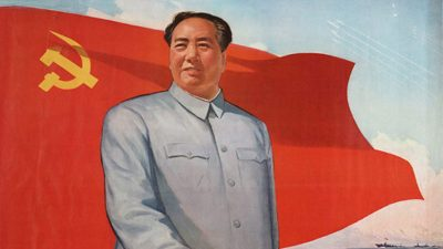 Comrade Mao Zedong, Maotsetung, Chairman of the Communist Party of China (CPR)