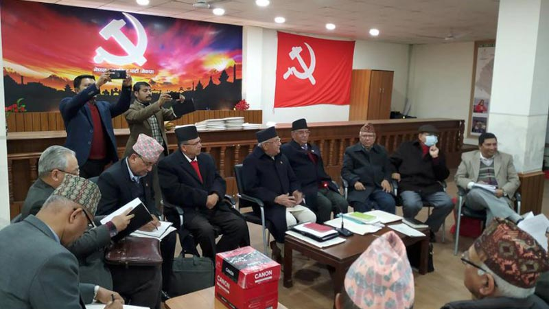 Communist Party of Nepal Standing Committee
