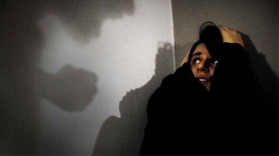 महिला विरुद्ध हिंसा र संवैधानिक तथा कानुनी पक्षहरू