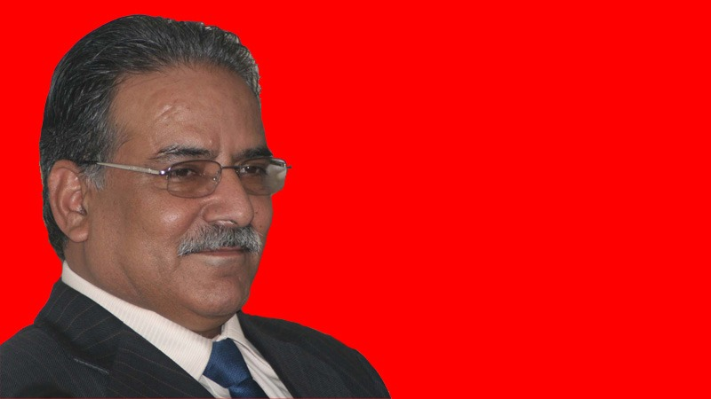Chairman Prachanda, EX PM and Chairman of Nepal Communist Party (NCP)