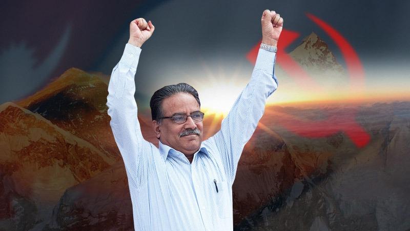 Pushpa Kamal Dahal Prachanda, Chairman of the Nepal Communist Party (NCP)