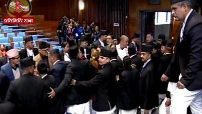 MEdical Education bill at parliament