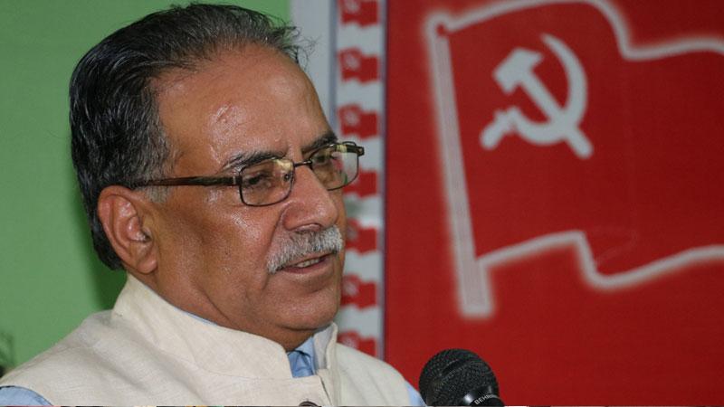 प्रचण्ड, Pushpa Kamal Dahal Prachanda,