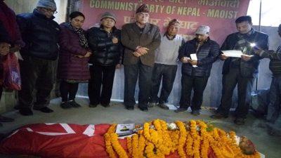 नेपाली कम्युनिस्ट आन्दोलनका वरिष्ठ नेता श्रेष्ठको निधन, नेकपा क्रान्तिकारी (माओवादी)ले निकाल्यो शोक वक्तव्य