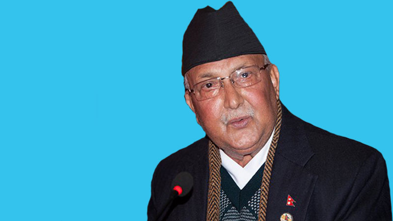 Prime Minister KP Sharma Oli Left Review Online