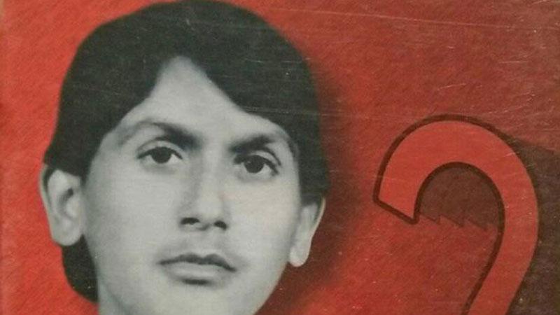 Rajendra Dhakal राजेन्द्र ढकाल left review online
