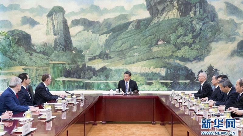 Xi Jinping Meets US officials